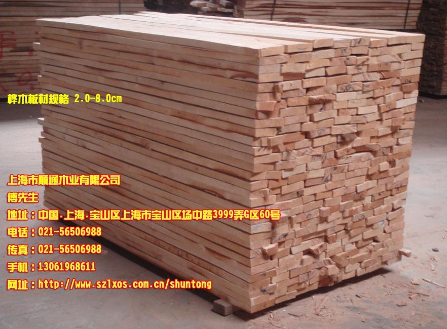 香椿价格-中国木材网:湖北国产木枋价格行情