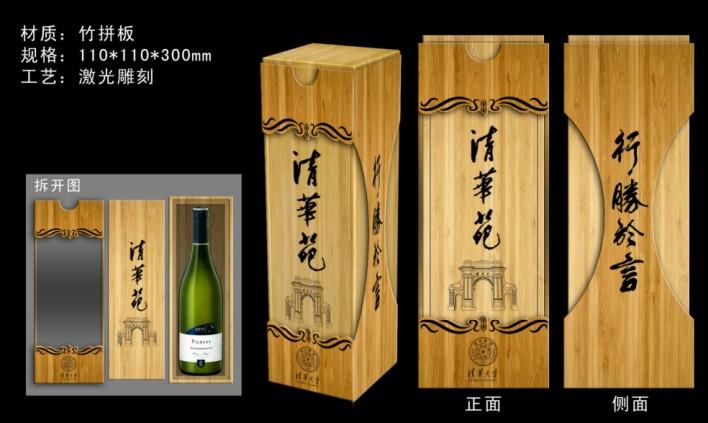酒包装--竹材_产品图片信息_中国木材网!