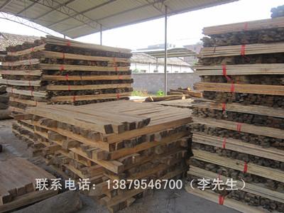 优质硬杂木原木 沙发方料