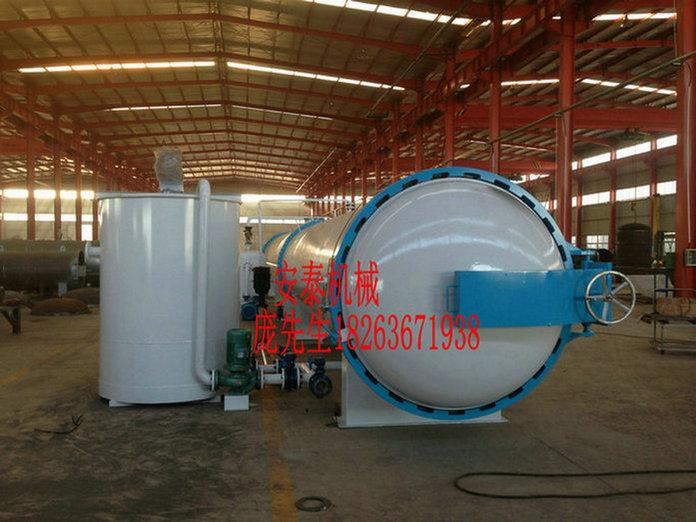 诸城市安泰机械有限公司 中国木材网