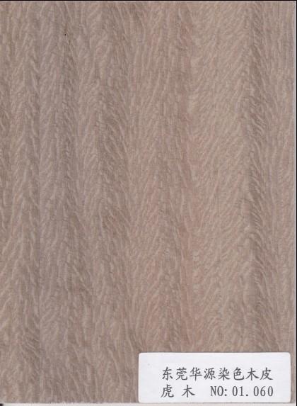 楸木封边条价格-中国木材网:国产其它木皮价格行情