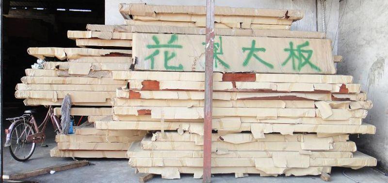 花梨大板--板材原木_产品图片信息_中国木材网!