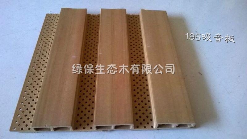 四川金丝楠乌木--板材原木