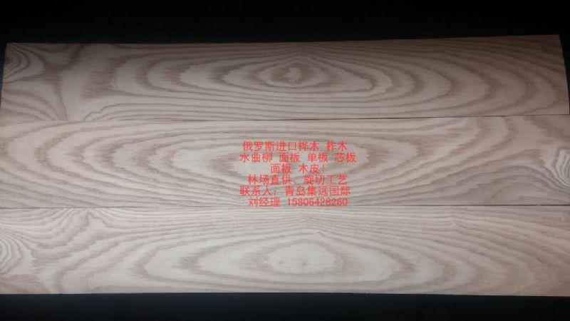 花旗松--板材原木_产品图片信息