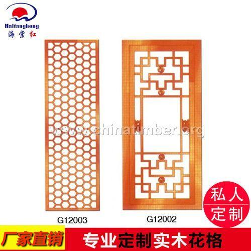 中式花格屏风隔断 镂空雕花花格屏风 实木花
