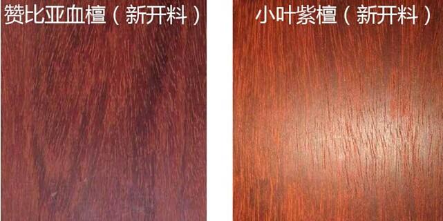 许多经销商往往利用木材的些许相似度