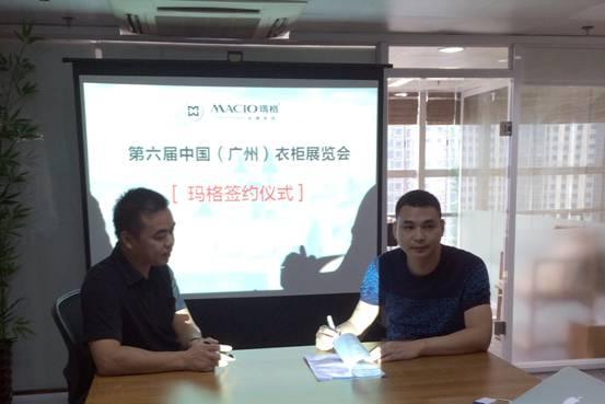 与玛格定制定制家居 董事长 唐斌 签约现场