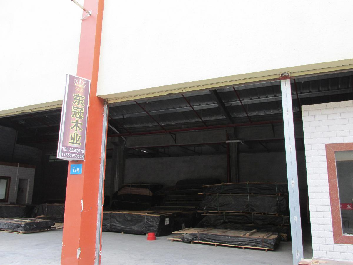 东莞市东冠木业有限公司